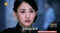 锦绣缘华丽冒险 TV版 第28集