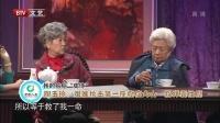 """""""80""""后的九九艳阳关 陶玉玲 谢芳 江平"""