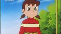 哆啦A梦 第二季 1492