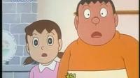 哆啦A梦 第二季 1542