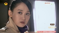 锦绣缘华丽冒险 TV版 第34集