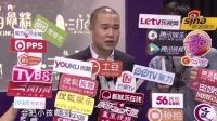 """""""傻白甜""""荣锦绣靠啥逆袭左二爷 150325"""