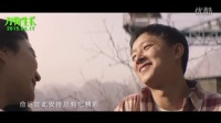 韩庚张靓颖重唱《有多少爱可以重来》很动人!