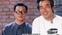 张国荣十二年祭 人生如戏 150401