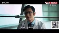 黄晓明VS刘青云《暴疯语》观影大放送