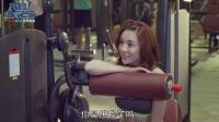 我的! 体育老师  10 一日不见如隔三秋,马克王小米在健身房秀恩爱