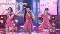 ワンルーム・ディスコ Music Lovers现场版