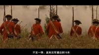 电影纵贯线04:《三体3》中的君士坦丁堡之战