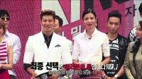 《中韩时尚王: 箱子的秘密》4.25全球首发 张亮领衔对决金钟国