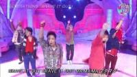 Brave It Out Happy Music现场版
