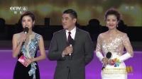 第五届北京国际电影节开幕式全程回顾