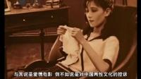 """电影纵贯线05:万物生长""""虎狼之爱""""之中国爱情百年"""
