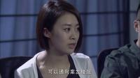 中国刑警803 01