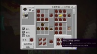【凯麒v炎黄】MineCraft我的世界※《贝爷虫洞大冒险》 #6美味的烤蚂蚱腿