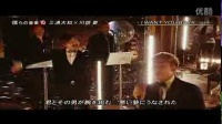 I Want You Back Our Music现场版