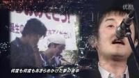 栄光の架橋 Best Hits歌谣祭现场版