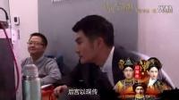 """《何以笙箫默》""""二哥""""特輯 床戲吻戲黃曉明忒暴力"""