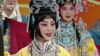 京剧《京曲世界风》于魁智 李胜素 谭正岩