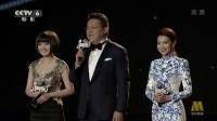 第五届北京国际电影节闭幕式暨颁奖典礼全程回顾