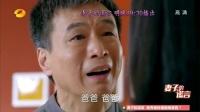 《妻子的谎言》49集预告片