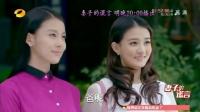 《妻子的谎言》50集预告片
