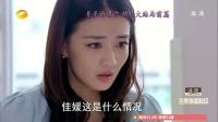 《妻子的谎言》51集预告片