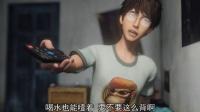 勇者大冒险 01 生死莫测
