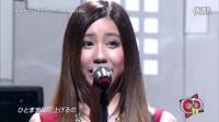 ピンヒールサーファー CDTV现场版