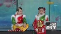 春晚福娃邓鸣贺因白血病复发去世 年仅8岁