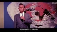 张学友张家辉联手出击《赤道》特辑之核武器解密