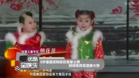 8岁童星邓鸣贺在老家土葬 妹妹抱哥哥遗像大哭