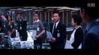 《华丽上班族》MV版预告 陈奕迅称职场太玩命