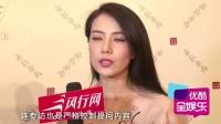 揭秘戛纳电影节创办秘闻 150511