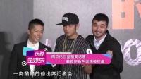 戛纳电影节的中国情结 田源发表声明退出《天天向上》 150512