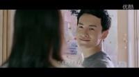 周筆暢《重生愛人》 主題曲MV《若不是那次夜空》