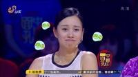 中国面孔 150514