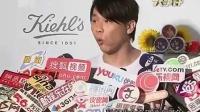 陶喆热心公益任关怀大使 称明年推出新专辑及电影 音乐大事件