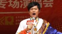 """乌兰图雅""""凤凰飞""""全国巡演北京首演 110929"""