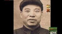 特别节目之解放军北平入城式秘闻