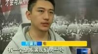 南京版《国家宝藏》海选演员