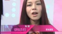 红牛新能量音乐计划 朱婧梁晓雪