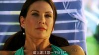犯罪现场调查 第十二季 第三集  高清