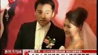 金秋十月结婚季 刘小峰高调恩爱