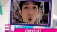 本周华语榜10-1名回顾