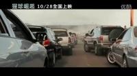 《猩球崛起》大桥之战片段