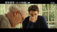 《猩球崛起》小院大战片段