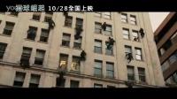 《猩球崛起》城市之战片段
