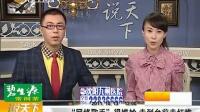 《爱情买卖》主唱慕容晓晓推出新单曲