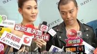 《宝贝计划》 展开新的世界性话题 李彩桦默认片酬是内地香港女星最高 111016