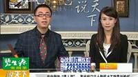 《男人帮》首映 孙红雷回忆和赵宝刚第一次合作